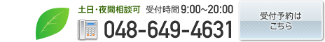 048-649-4631