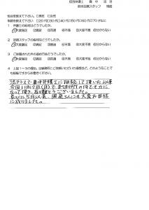 iraisyasaimuh26.12.6-2