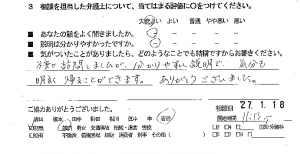 soudanrikonh27.2.4-6