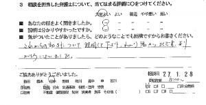 soudanrikonh27.2.4-9