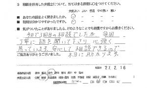 soudanrikonh27.3.3-8