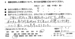 soudanfudousanh27.4.22-2