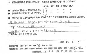 soudandannjoh27.5.2-13
