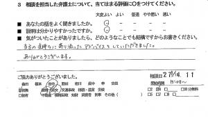 soudanrikonh27.5.2-14