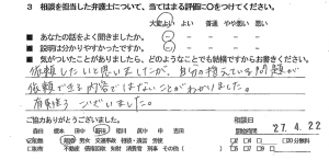 soudanrikonh27.5.2-3
