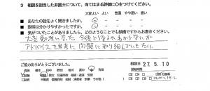 soudanrikonh27.6.02-1