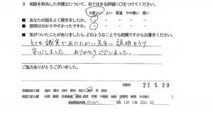soudansouzokuh27.6.02-10
