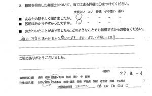 soudanrikonh27.09.09-1