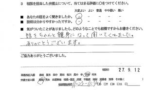 soudanrikonh27.10.03-3