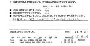 soudansouzokuh27.10.03-10