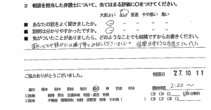 soudandanjyoh27.11.05-3
