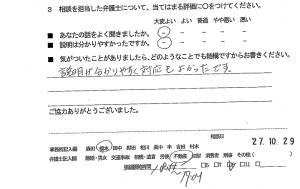 soudanfudousanh27.11.05-12