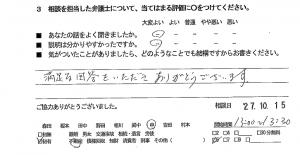 soudanfudousanh27.11.05-2