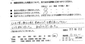 soudanrikonh27.11.05-8