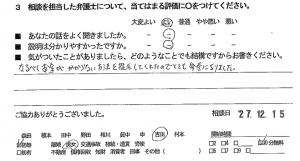 soudandannjoh28.1.6-9
