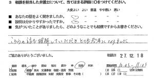 soudanrikonh28.1.6-4