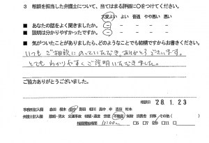 soudanfudousanh28.2.6-4