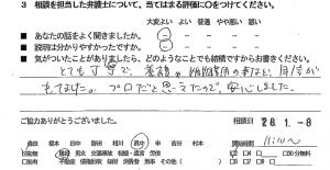 soudanrikonh28.2.6-10
