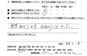 soudanrikonh28.2.6-3