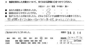 soudandannjoh28.3.2-8