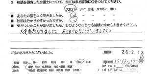 soudanh28.3.2-4