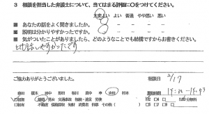 soudanrikonh28.3.2-3