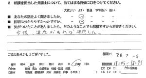 soudanrikonh28.3.2-6