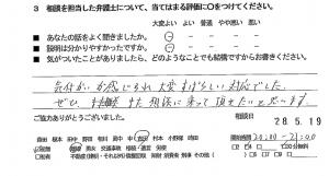 soudanrikonh28.6.1-10