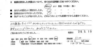 soudanrikonh28.6.1-11