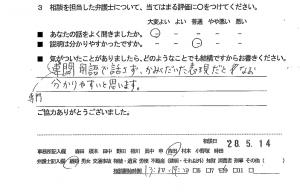 soudanrikonh28.6.1-16