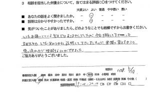 soudanrikonh28.6.1-3