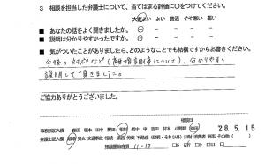 soudanrikonh28.6.1-7