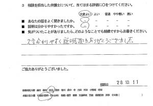 soudanfudousanh28-11-05-1